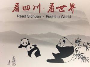 Incontro Trentino e Sichuan_01 28.02.2017