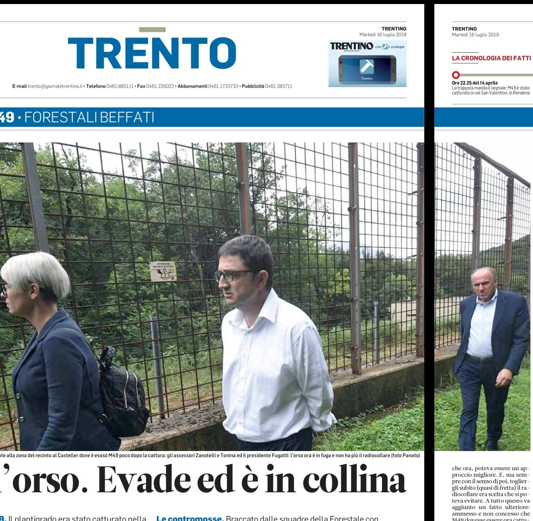 Screenshot_20190716_073724_com.keepinmind.trentino